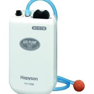 ハピソン(Hapyson) 乾電池式エアーポンプ(その他)