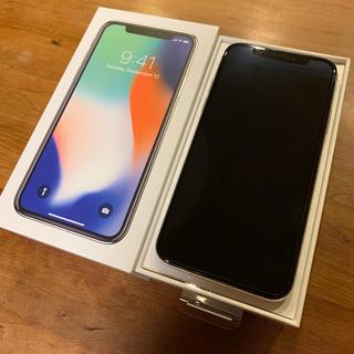 アップル(Apple)のiPhoneX 64GB シルバー docomoドコモ(スマートフォン本体)