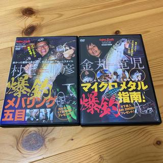 アングリングソルト DVD 2点(その他)