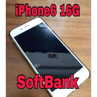 iPhone6 16g(スマートフォン本体)