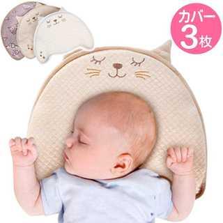 【1点限り!】ベビー枕+カバー3枚セット♡(枕)