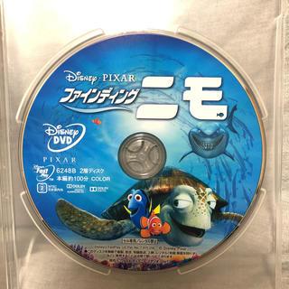 Disney - ファインディングニモ DVD