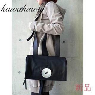 イアパピヨネ(ear PAPILLONNER)のボタン♡価格4.5万♡kawakawa カワカワ♡レザー バッグ♡ブラック 黒(ショルダーバッグ)