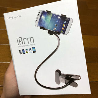 アップル(Apple)のiArm(その他)