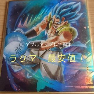 ドラゴンボール - ドラゴンボール色紙ART7 ゴジータメタリックver.