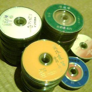1枚あたり10円! 演歌のシングルCD 314枚セット(演歌)