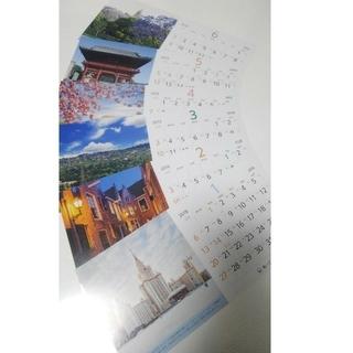 世界の風景☆卓上カレンダー♪