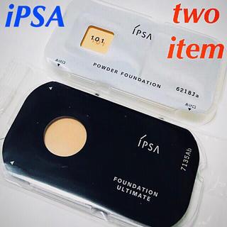 イプサ(IPSA)の豪華ファンデ2種類セット♡新品♡イプサ♡ファウンデイションアルティメイト 101(ファンデーション)