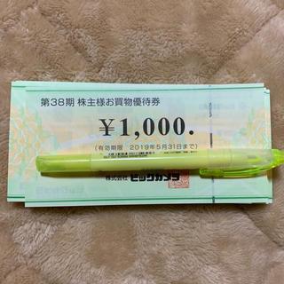 ビックカメラ 株主優待券 75000円分(ショッピング)