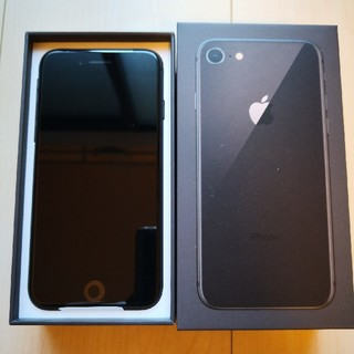 iPhone - iphone 8 SpaceGray 64GB au