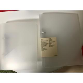 ムジルシリョウヒン(MUJI (無印良品))の無印良品 A5 バインダー(ファイル/バインダー)