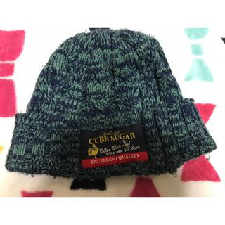 キューブシュガー(CUBE SUGAR)のニット帽 キューブシュガー(ニット帽/ビーニー)