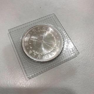 記念硬貨! ☆1万円銀貨弊☆ 2枚(貨幣)
