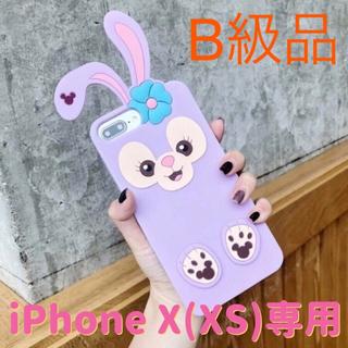 ステラルー(ステラ・ルー)の新作 iPhoneX(iPhoneXS)用 ステラルー シリコン カバーケース(iPhoneケース)