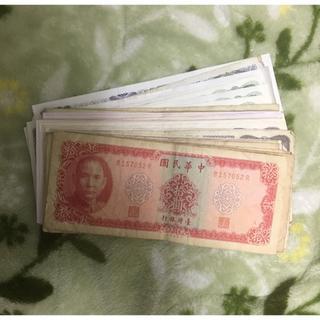 【稀少】台湾 旧紙幣 台湾ドル(貨幣)