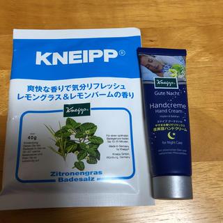 クナイプ(Kneipp)のクナイプ  ハンドクリーム&バスソルト(ハンドクリーム)