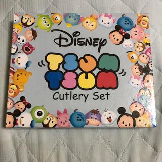 ディズニー(Disney)のカトラリーセット(カトラリー/箸)