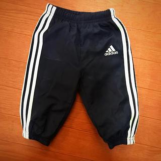 アディダス(adidas)のジャージ(パンツ)