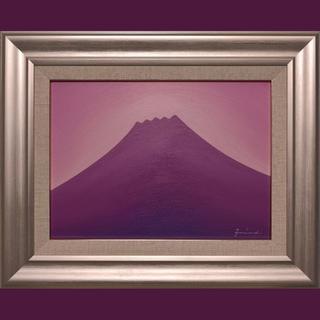 肉筆油絵●ラベンダーの富士●がんどうあつし直筆絵画F4シルバー額付紫富士山風水(絵画/タペストリー)