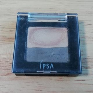 イプサ(IPSA)の【IPSA】アイカラー クリアアイズ 02(アイシャドウ)(アイシャドウ)