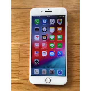 Apple - iPhone 7 plus 128gb ソフトバンク