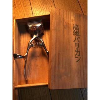 高級バリカン  昭和レトロ(金属工芸)