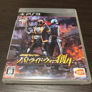 プレイステーション3(PlayStation3)のPS3仮面ライダー バドライド ウォー創生(家庭用ゲームソフト)