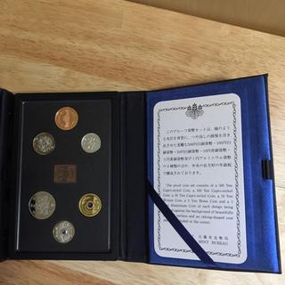 新品未使用‼️大蔵省 造幣局 プルーフ貨幣セット(貨幣)