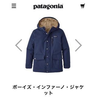 パタゴニア(patagonia)のPatagoniaのボーイズ・インファーノ・ジャケット(ジャケット/上着)