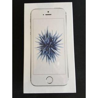 Apple - 新品 iPhone SE 128GB Silver SIMフリー