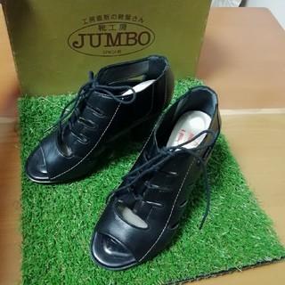 【処分価格】工房直販の靴屋さん JUMBO レディース(ハイヒール/パンプス)