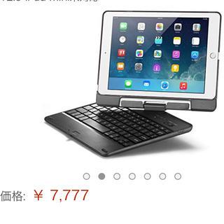 アイパッド(iPad)のNewTrent☆iPad 9.7インチ用 キーボード ケース(iPadケース)