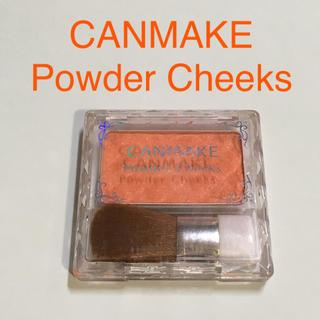 キャンメイク(CANMAKE)のCANMAKE【中古/美品】Powder Cheeks PW25(チーク)
