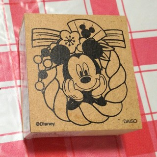 ディズニー(Disney)のミッキー 年賀状 はんこ(はんこ)