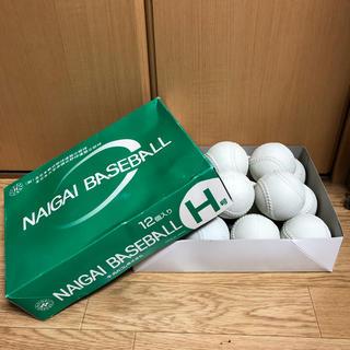 ナイガイ(NAIGAI)のナイガイ 準硬式ボールH号 未使用18球(ボール)