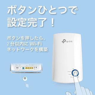 ♡アプリ対応♡ コンセント直挿し WiFi無線LAN中継機 300Mbps (その他)