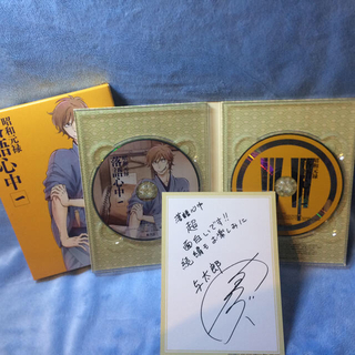 【昭和元禄落語心中】期間限定盤DVD(特典CD付き)(アニメ)