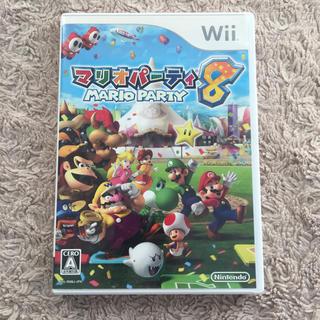 ウィー(Wii)のWii マリオパーティー8  即日発送(家庭用ゲームソフト)