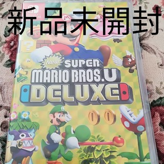 ニンテンドースイッチ(Nintendo Switch)の新品 switch スーパーマリオブラザーズUデラックス(家庭用ゲームソフト)