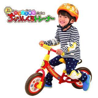 【送料無料】ちゃりんくるトレーナー それいけ! アンパンマン(自転車本体)