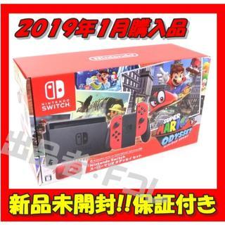 ニンテンドースイッチ(Nintendo Switch)の送込★新品 スイッチ switch 本体 スーパーマリオ オデッセイセット(家庭用ゲーム本体)