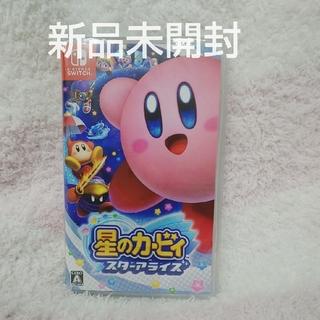 ニンテンドースイッチ(Nintendo Switch)の星のカービィスターアライズ(家庭用ゲームソフト)