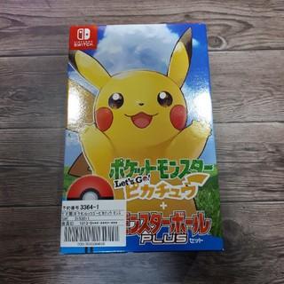 ニンテンドースイッチ(Nintendo Switch)の★ポケモン Let's Go! ピカチュウ モンスターボール Plusセット★(家庭用ゲームソフト)