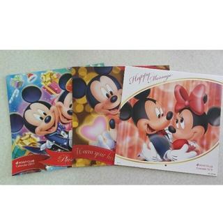 ディズニー(Disney)のディズニーカレンダー ☆ 3冊セット(カレンダー/スケジュール)