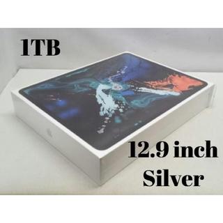 アップル(Apple)の●iPad Pro第3世代/12.9インチ/1TB/シルバー/Wi-Fi版(タブレット)