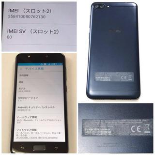 エイスース(ASUS)のBIGLOBE スマホ ASUS ZenFone4 Max ZC520KL 中古(スマートフォン本体)