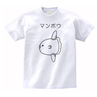 おもしろ Tシャツ 白 510(Tシャツ/カットソー(半袖/袖なし))