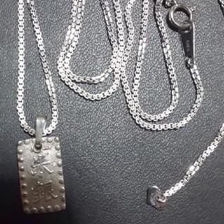◎三ツ跳銀K18WGネックレス(貨幣)