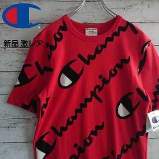 チャンピオン(Champion)の【レア】 新品 チャンピオン 総柄 Tシャツ レッド N125(Tシャツ/カットソー(半袖/袖なし))