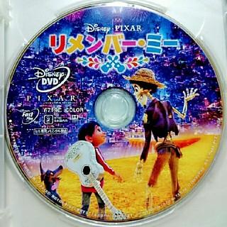 Disney - 新品♡リメンバーミー  DVD  MovieNEX